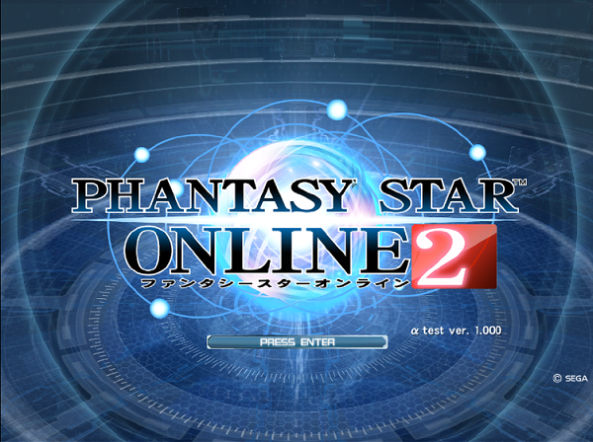 Phantasy Star Online 2 Start Screen