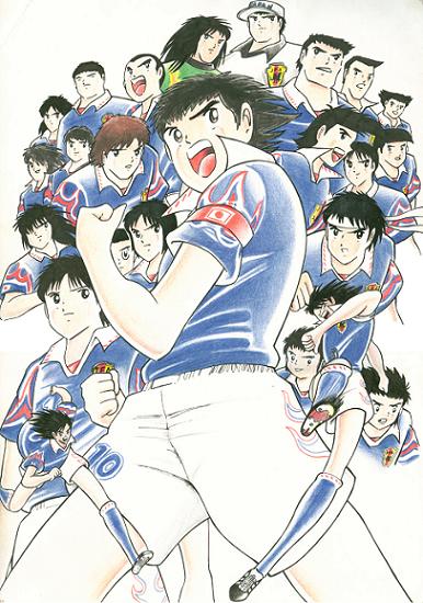 Captain Tsubasa Cast